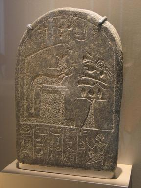 <em>Stela of a Soldier Named Amunemhat</em>, ca. 1479-1425 B.C.E. Granite, 13 3/4 x 9 7/16 x 3 9/16 in. (34.9 x 24 x 9 cm). Brooklyn Museum, Charles Edwin Wilbour Fund, 66.174.2. Creative Commons-BY (Photo: Brooklyn Museum, CUR.66.174.2_erg456.jpg)