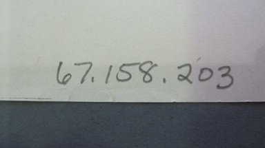 Fab-Tex Inc.. <em>Fabric Swatch</em>, 1963-1966. Silk, sheet: 8 1/4 x 9 1/2 in. (21 x 24.1 cm). Brooklyn Museum, Gift of Fab-Tex Inc., 67.158.203 (Photo: Brooklyn Museum, CUR.67.158.203_documentation.jpg)