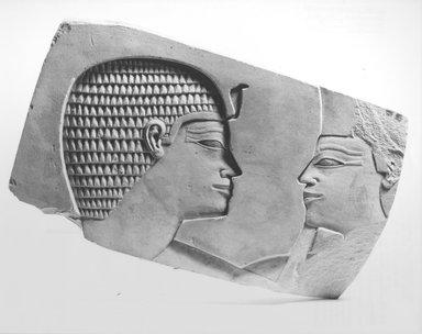 <em>Limestone Slab with Sunk Relief - Egyptian Dynasty XI style - modern</em>. Limestone Brooklyn Museum, Charles Edwin Wilbour Fund, 67.222. Creative Commons-BY (Photo: Brooklyn Museum, CUR.67.222_NegA_print_bw.jpg)