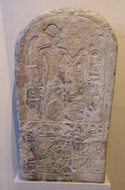 <em>Boundary Stela of Sety I</em>, ca. 1294 B.C.E. Limestone, 25 1/2 x 15 1/2 x 6 3/4 in. (64.8 x 39.4 x 17.1 cm). Brooklyn Museum, Charles Edwin Wilbour Fund, 69.116.1. Creative Commons-BY (Photo: Brooklyn Museum, CUR.69.116.1_wwgA-1.jpg)