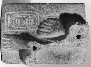 <em>Lower Portion of a Statue</em>, ca. 1292-712 B.C.E. Granite Brooklyn Museum, Gift of Helmy F. Nashed, 72.128. Creative Commons-BY (Photo: Brooklyn Museum, CUR.72.128_negF.jpg)