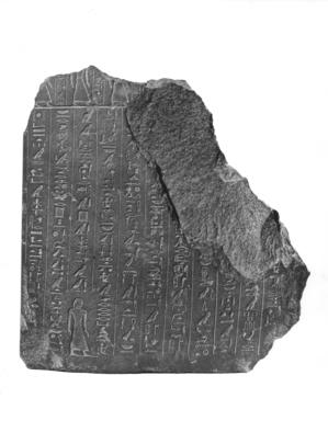 <em>Fragment from a Family Niche Stela</em>, ca. 525–404 B.C.E. Schist, 17 3/8 x 16 3/4 x 5 5/16 in. (44.2 x 42.5 x 13.5 cm). Brooklyn Museum, Charles Edwin Wilbour Fund, 73.86. Creative Commons-BY (Photo: , CUR.73.86_NegB_print_bw.jpg)