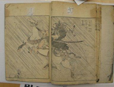 Katsushika Hokusai (Japanese, 1760-1849). <em>Hokusai Manga, Vol. IX</em>, 1817. Paper, 9 x 6 1/4 in. (22.9 x 15.9 cm). Brooklyn Museum, Anonymous gift, 76.151.83 (Photo: Brooklyn Museum, CUR.76.151.83_page14_15.jpg)