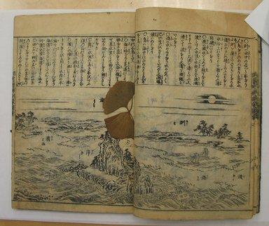 "After the original by Nakamura Tekisai (Japanese, 1629-1702). <em>Kunmo Zu-i Taisei.  Kashiragaki Zoho</em>, 1629-1702. Paper, H: 8 7/8"" - W: 6 1/4"". Brooklyn Museum, Anonymous gift, 76.151.86 (Photo: Brooklyn Museum, CUR.76.151.86_page20_21.jpg)"