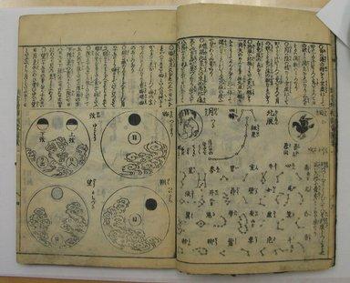 "After the original by Nakamura Tekisai (Japanese, 1629-1702). <em>Kunmo Zu-i Taisei.  Kashiragaki Zoho</em>, 1629-1702. Paper, H: 8 7/8"" - W: 6 1/4"". Brooklyn Museum, Anonymous gift, 76.151.86 (Photo: Brooklyn Museum, CUR.76.151.86_page6_7.jpg)"