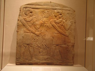 Egyptian. <em>Stela of Two Deified Men(?)</em>, late 1st century B.C.E.-early 1st century C.E. Sandstone, 34 5/16 x 31 7/16 x 4 5/16 in. (87.2 x 79.9 x 10.9 cm). Brooklyn Museum, Charles Edwin Wilbour Fund, 76.8. Creative Commons-BY (Photo: Brooklyn Museum, CUR.76.8_wwg8.jpg)
