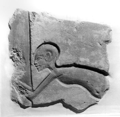 <em>Relief Depicting a Male with a Shaven Head</em>, ca. 1378-1373 B.C.E. Sandstone, pigment, 8 1/8 x 8 1/16 in. (20.7 x 20.4 cm). Brooklyn Museum, Gift of Milton Girod Mallon in memory of Paul and Marguerite Mallon, 80.8. Creative Commons-BY (Photo: Brooklyn Museum, CUR.80.8_NegL886_8_print_bw.jpg)