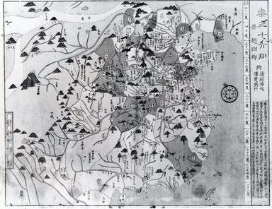 <em>Book: Maps of China</em>, 1857. Woodblock printed book, 14 1/4 x 9 3/8 in. (36.2 x 23.8 cm). Brooklyn Museum, Gift of Dr. Jack Hentel, 82.179.10 (Photo: Brooklyn Museum, CUR.82.179.10_bw.jpg)