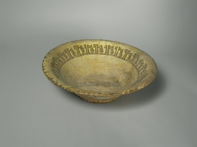 <em>Bowl</em>, 10th century. Earthenware, 2 5/8 x 9 1/16 in. (6.7 x 23 cm). Brooklyn Museum, Gift of Dr. Virgil H. Bird, 83.179. Creative Commons-BY (Photo: Brooklyn Museum, CUR.83.179.jpg)