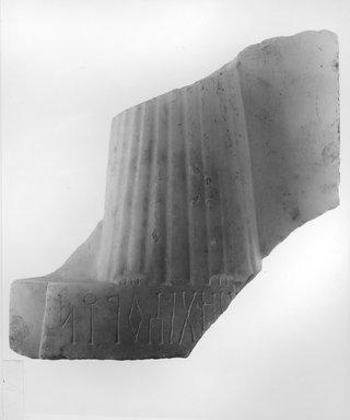 <em>Stela Fragment</em>, 1st century B.C.E.-3rd century C.E. Alabaster, 9 5/16 x 9 15/16 x 2 1/2 in. (23.7 x 25.2 x 6.3 cm). Brooklyn Museum, Gift of Dr. and Mrs. Richard H. Kessler, 84.129.3. Creative Commons-BY (Photo: Brooklyn Museum, CUR.84.129.3_NegA_print_bw.jpg)