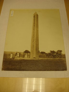 Wihelm Hammerschmidt (German, died 1869). <em>Obelisk at Heliopolis</em>, mid-19th century. Albumen silver photograph, image/sheet: 7 3/4 x 10 1/4 in. (19.7 x 26 cm). Brooklyn Museum, Gift of Matthew Dontzin, 85.305.35 (Photo: Brooklyn Museum, CUR.85.305.35.jpg)