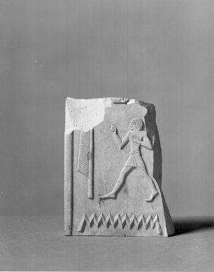 Egyptian. <em>Fragment of a Column of Hieroglyphics</em>, ca. 760-656 B.C.E. Limestone, 4 3/8 x 3 7/16 in. (11.1 x 8.8 cm). Brooklyn Museum, Gift of the Ernest Erickson Foundation, Inc., 86.226.10. Creative Commons-BY (Photo: Brooklyn Museum, CUR.86.226.10_negA_print_bw.jpg)