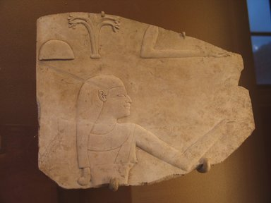 <em>The Goddess Meret Shemau</em>, ca. 1514-1493 B.C.E. Limestone, 9 9/16 x 12 7/8 in. (24.3 x 32.7 cm). Brooklyn Museum, Gift of the Ernest Erickson Foundation, Inc., 86.226.15. Creative Commons-BY (Photo: Brooklyn Museum, CUR.86.226.15_erg2.jpg)