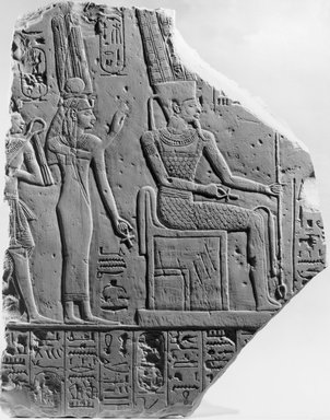 <em>Relief of Amun, Ahmose-Nefertari, and King Amunhotep I</em>, ca. 1295-1190 B.C.E. Limestone, pigment, 30 13/16 x 24 1/8 x 2 7/16 in. (78.3 x 61.2 x 6.2 cm). Brooklyn Museum, Gift of the Ernest Erickson Foundation, Inc., 86.226.25. Creative Commons-BY (Photo: Brooklyn Museum, CUR.86.226.25_NegD_print_bw.jpg)