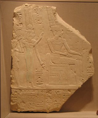 <em>Relief of Amun, Ahmose-Nefertari, and King Amunhotep I</em>, ca. 1295-1190 B.C.E. Limestone, pigment, 30 13/16 x 24 1/8 x 2 7/16 in. (78.3 x 61.2 x 6.2 cm). Brooklyn Museum, Gift of the Ernest Erickson Foundation, Inc., 86.226.25. Creative Commons-BY (Photo: Brooklyn Museum, CUR.86.226.25_wwgA-2.jpg)