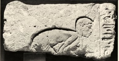 <em>Relief of a Bowing Courtier</em>, ca. 1345-1330 B.C.E. Limestone, pigment, 8 1/4 x 15 1/4 x 1 7/8 in. (21 x 38.8 x 4.8 cm). Brooklyn Museum, Gift of the Ernest Erickson Foundation, Inc., 86.226.26. Creative Commons-BY (Photo: Brooklyn Museum, CUR.86.226.26_negL_382_11_bw.jpg)