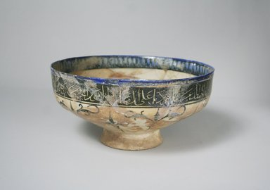 <em>Bowl</em>, 13th century. Ceramic, black and blue underglaze decoration, transparent colorless glaze, 4 x 8 1/8 in. (10.2 x 20.6 cm). Brooklyn Museum, Gift of the Ernest Erickson Foundation, Inc., 86.227.74. Creative Commons-BY (Photo: Brooklyn Museum, CUR.86.227.74_exterior1.jpg)