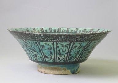 <em>Bowl</em>, ca. 1210. Ceramic, glaze, 4 in. (10.1 cm). Brooklyn Museum, Gift of the Ernest Erickson Foundation, Inc., 86.227.9. Creative Commons-BY (Photo: Brooklyn Museum, CUR.86.227.9_exterior1.jpg)