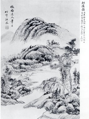 Wang Kung. <em>Landscape</em>, late 18th-early 19th century. Hanging scroll, ink and light color on paper, without mounting: 23 1/2 x 15 3/8 in. (59.7 x 39.1 cm). Brooklyn Museum, Gift of Dr. and Mrs. John P. Lyden, 86.271.4 (Photo: Brooklyn Museum, CUR.86.271.4_bw.jpg)