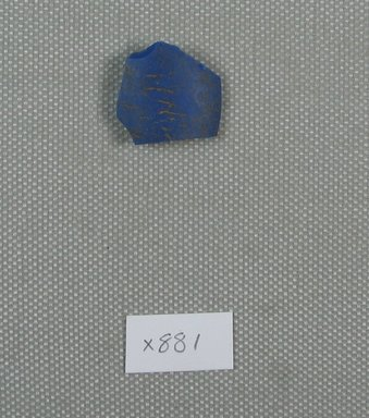 <em>Fragment</em>, ca. 1352-1332 B.C.E. Glass, 11/16 x 13/16 in. (1.8 x 2 cm). Brooklyn Museum, Brooklyn Museum Collection, X881. Creative Commons-BY (Photo: Brooklyn Museum, CUR.X881_view1.jpg)