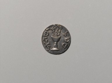 "Jewish. <em>Coin: ""False"" Shekel</em>, mid-20th century. Silver, Diameter: 1 1/4 in. (3.2 cm). Loaned by Jewish Cultural Reconstruction, Inc., L50.26.15. Creative Commons-BY (Photo: Brooklyn Museum, L50.26.15_view1_PS2.jpg)"