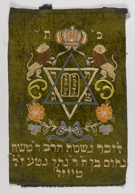 Jewish. <em>Torah Cover</em>, 20th century. Embroidered velvet, 22 1/2 x 15 in. (57.2 x 38.1 cm). Loaned by Jewish Cultural Reconstruction, Inc., L50.26.16. Creative Commons-BY (Photo: Brooklyn Museum, L50.26.16_PS1.jpg)