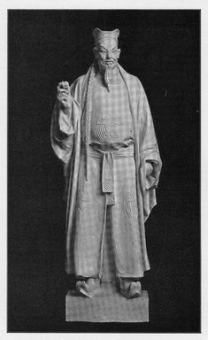 Karl Bitter (American, 1867-1915). <em>Chinese Law</em>, 1909. Indiana limestone, Approx. height: 144 in. (365.8 cm). Brooklyn Museum, Gift of the City of New York, Parks and Recreation, 09.937.9. Creative Commons-BY (Photo: Brooklyn Museum, PER_Bulletin_of_the_Brooklyn_Institute_of_Arts_and_Sciences_v1_p154_09.937.9.jpg)