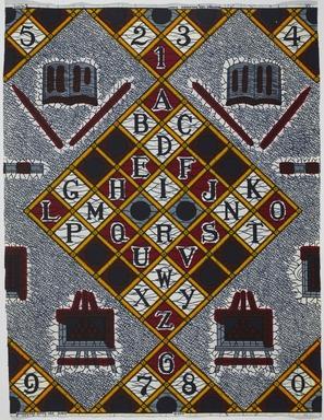 Vlisco B.V.. <em>Wax Print Textile, ABC Pattern</em>, ca. 2018. Cotton, synthetic dye, 36 × 36 in. (91.4 × 91.4 cm). Brooklyn Museum, Gift of Vlisco B.V., 2019.1.4 (Photo: , TL2018.76.4_PS9.jpg)