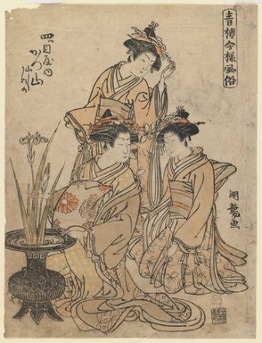 Isoda Koryusai (Japanese, ca. 1766-1788). <em>Katsuyama of the Yotsumeya, from the series Modern Customs of the Pleasure Quarters</em>, ca. 1775. Color woodblock print on paper, 8 1/2 x 6 1/4 in. (21.6 x 15.9 cm). Brooklyn Museum, Brooklyn Museum Collection, X1046 (Photo: , X1046_IMLS_PS3.jpg)