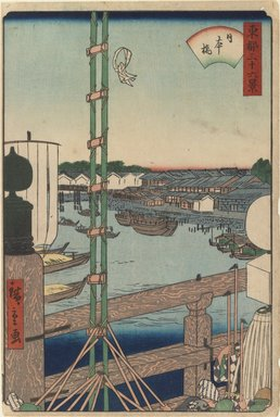 Utagawa Hiroshige II (Japanese, 1826-1869). <em>Nihonbashi, from the series Thirty-six Views of the Eastern Capital</em>, 1862. Color woodblock print on paper, 14 1/8 x 9 7/16 in. (35.9 x 24 cm). Brooklyn Museum, Brooklyn Museum Collection, X1113 (Photo: , X1113_IMLS_PS3.jpg)