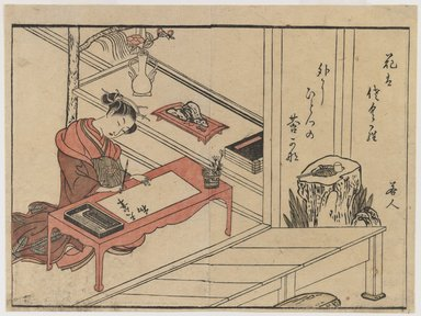 Suzuki Harunobu (Japanese, 1724-1770). <em>A Woman Writing</em>, ca. 1764-1768. Color woodblock print on paper, 8 3/4 x 10 11/16 in. (22.3 x 27.1 cm). Brooklyn Museum, Brooklyn Museum Collection, X1119.1 (Photo: , X1119.1_IMLS_PS3.jpg)