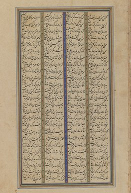 <em>Manuscript</em>, 17th century. Ink, opaque watercolors, and gold on paper, Page: 8 x 12 3/4 in. (20.3 x 32.4 cm). Brooklyn Museum, Brooklyn Museum Collection, X629.3 (Photo: Brooklyn Museum, X629.3_IMLS_PS3.jpg)