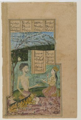 Indian. <em>Layli visits Majnun in the Grove</em>, 17th century. Ink and opaque watercolor on paper, sheet: 9 3/8 x 6 in.  (23.8 x 15.2 cm). Brooklyn Museum, Brooklyn Museum Collection, X635.1 (Photo: , X635.1_PS2.jpg)