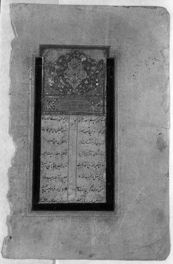 <em>Sixty-seven Folios Containing Manuscript and Miniature Paintings, The Story of Khosrow and Shirin and Laila and Majnun</em>, 19th century. Black ink in nastaliq, paper, Page: 9 13/16 x 6 5/16 in. (25 x 16 cm). Brooklyn Museum, Brooklyn Museum Collection, X686.1 (Photo: Brooklyn Museum, X686.1_bw_IMLS.jpg)