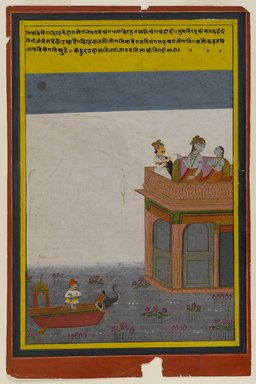 Indian. <em>Kedari Ragini, Page from a Dispersed Ragamala Series</em>, early 19th century. Opaque watercolor and gold on paper, sheet: 11 1/16 x 7 5/16 in.  (28.1 x 18.6 cm). Brooklyn Museum, Brooklyn Museum Collection, X689.2 (Photo: Brooklyn Museum, X689.2_IMLS_PS4.jpg)