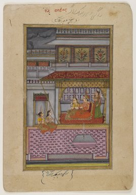 Indian. <em>Dipaka Raga, Page from a Dispersed Ragamala Series</em>, ca. 1800. Opaque watercolor on paper, sheet: 12 x 8 1/4 in.  (30.5 x 21.0 cm). Brooklyn Museum, Brooklyn Museum Collection, X689.5 (Photo: Brooklyn Museum, X689.5_IMLS_PS4.jpg)