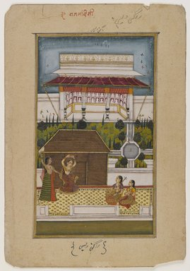 Indian. <em>Desi Ragini, Page from a Dispersed Ragamala Series</em>, ca. 1800. Opaque watercolor and gold on paper, sheet: 12 x 8 1/4 in.  (30.5 x 21.0 cm). Brooklyn Museum, Brooklyn Museum Collection, X689.6 (Photo: Brooklyn Museum, X689.6_IMLS_PS4.jpg)