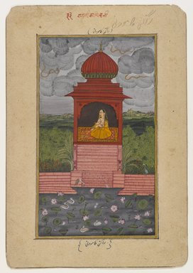 Indian. <em>Kamodani Ragini, Page from a Dispersed Ragamala Series</em>, ca. 1800. Opaque watercolor on paper, sheet: 12 x 8 1/4 in.  (30.5 x 21.0 cm). Brooklyn Museum, Brooklyn Museum Collection, X689.7 (Photo: Brooklyn Museum, X689.7_IMLS_PS4.jpg)