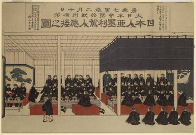 <em>Reception for Commodore Perry by Japanese Noblemen</em>, ca. 1887. Color woodblock print, 14 x 20 3/8 in. (35.6 x 51.8 cm). Brooklyn Museum, Brooklyn Museum Collection, X729.3 (Photo: Brooklyn Museum, X729.3_PS2.jpg)