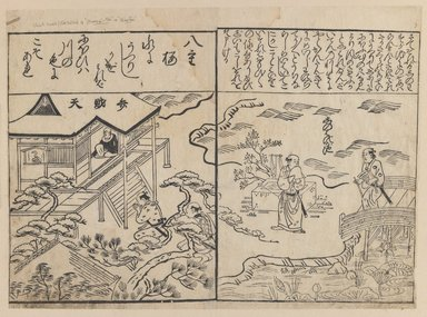 Hishikawa Moronobu (Japanese, 1618-1694). <em>Visitors to Shinto Shrine</em>, 2nd half of 17th century. Woodblock print on paper, Image: 13 x 8 3/4 in. (33 x 22.2 cm). Brooklyn Museum, Brooklyn Museum Collection, X749.1 (Photo: Brooklyn Museum, X749.1_IMLS_PS3.jpg)