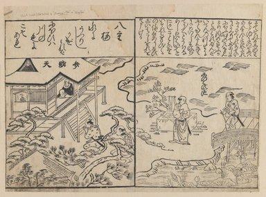 Hishikawa Moronobu (Japanese, 1618-1694). <em>Visitors to Shinto Shrine</em>, 2nd half of 17th century. Woodblock print on paper, Image: 13 x 8 3/4 in. (33 x 22.2 cm). Brooklyn Museum, Brooklyn Museum Collection, X749.1 (Photo: Brooklyn Museum, X749.1_IMLS_PS3.jpg)