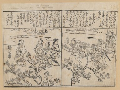 Hishikawa Moronobu (Japanese, 1618-1694). <em>Spring Outing</em>, late 17th century. Woodblock print on paper, 8 1/4 x 12 1/4 in. (21 x 31.1 cm). Brooklyn Museum, Brooklyn Museum Collection, X749.3 (Photo: Brooklyn Museum, X749.3_IMLS_PS3.jpg)
