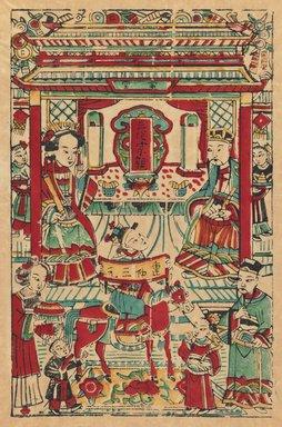 <em>Charm</em>, 20th century. Woodblock print, 14 1/2 x 10 1/2 in. (36.8 x 26.7 cm). Brooklyn Museum, Brooklyn Museum Collection, X863.2 (Photo: Brooklyn Museum, X863.2_IMLS_PS3.jpg)
