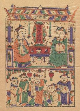 <em>Charm</em>, 20th century. Woodblock print, 14 1/4 x 9 in. (36.2 x 22.9 cm). Brooklyn Museum, Brooklyn Museum Collection, X863.7 (Photo: Brooklyn Museum, X863.7_IMLS_PS3.jpg)