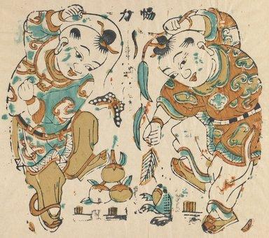 <em>Charm</em>, 20th century. Woodblock print, sheet: 11 1/4 x 10 3/4 in. (28.6 x 27.3 cm). Brooklyn Museum, Brooklyn Museum Collection, X863.8 (Photo: Brooklyn Museum, X863.8_IMLS_PS3.jpg)