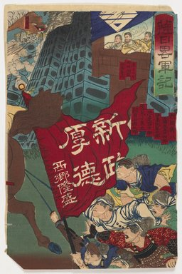 <em>Battle Scene (recto) and Battle Scene of a Rebellion(?) verso</em>, ca. 1894. Woodblock print, A: 14 1/2 x 9 1/2 in. (36.8 x 24.1 cm). Brooklyn Museum, Brooklyn Museum Collection, X864.1a-b (Photo: Brooklyn Museum, X864.1a_IMLS_PS3.jpg)