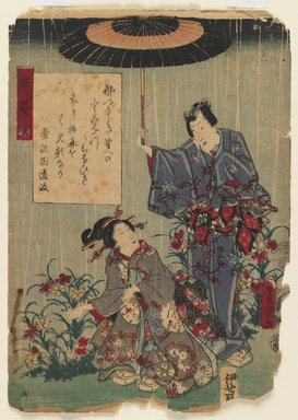 Utagawa Kunisada (Toyokuni III) (Japanese, 1786-1865). <em>Ch. 26, Tokonatsu, from the series The Color Print Contest of a Modern Genji</em>, 1852, 2nd month. Color woodblock print on paper, 10 x 7 in. (25.4 x 17.8 cm). Brooklyn Museum, Brooklyn Museum Collection, X864.3 (Photo: Brooklyn Museum, X864.3_IMLS_PS3.jpg)