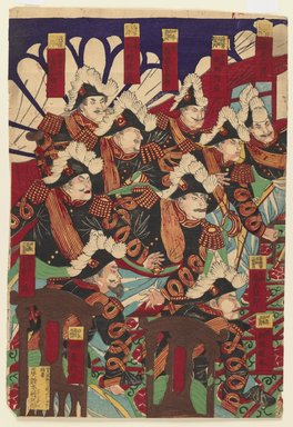 <em>Illustration of the Deliberation to Invade Korea</em>, 1868-1912. Color woodblock print on paper, 14 3/8 x 9 5/8 in. (36.5 x 24.4 cm). Brooklyn Museum, Brooklyn Museum Collection, X864.5 (Photo: Brooklyn Museum, X864.5a_IMLS_PS3.jpg)
