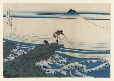 Katsushika Hokusai (Japanese, 1760-1849). <em>Kajikazawa in Kai Province</em>, ca. 1834. Color woodblock print on paper, 10 1/4 x 14 7/8 in. (26 x 37.8 cm). Brooklyn Museum, Brooklyn Museum Collection, X979.1 (Photo: Brooklyn Museum, X979.1_IMLS_PS3.jpg)