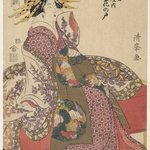 Hananoto of the Ebiya in Kyō-machi itchōme, from the series Songs of the Four Seasons in the Pleasure Quarters